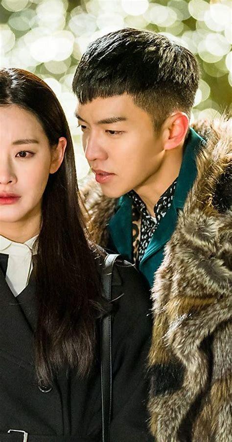 lee seung gi imdb quot a korean odyssey quot episode 1 2 tv episode 2017 imdb