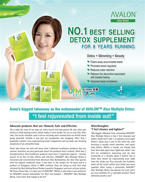Avalon Detox by No 1 Bestselling Detox Product In Sg For 8 Years Avalon
