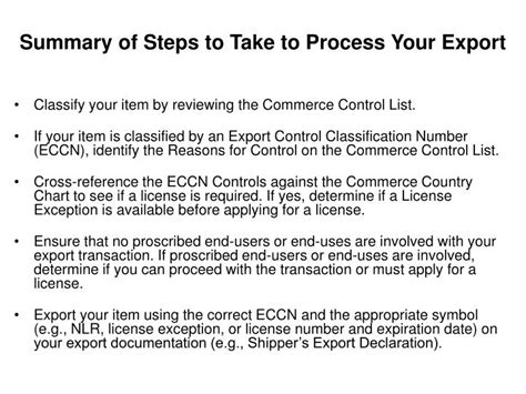 supplement 1 to part 774 of the ear ppt how to determine if you need a commerce export