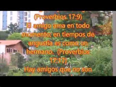 imagenes de amor y amistad biblicas versos de amistad biblicos youtube