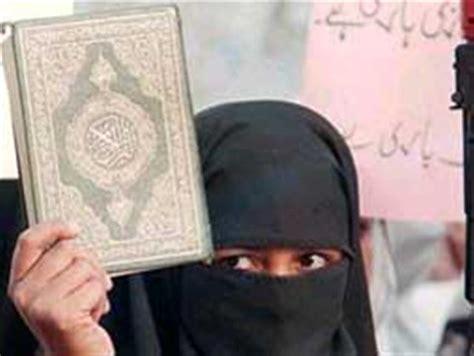 Alcor 227 O Livro De Allah Deus Em Tudo Sobre O Alcor 227 O Livro Sagrado Cultura Cultura Mix