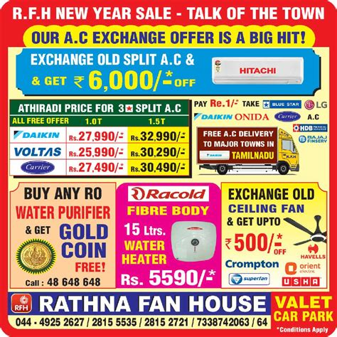 talk of the house rathna fan house new year sale talk of the town ad advert gallery