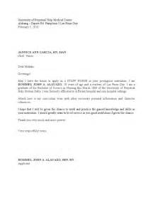 nursing application letter