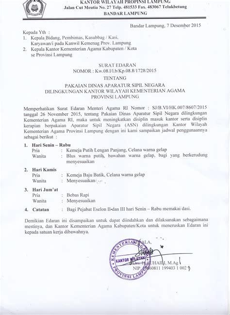 Kumpulan Contoh Surat Instruksi by Kumpulan Surat Edaran Menteri Agama Ri