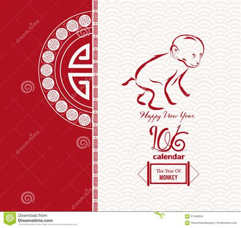new year 2016 cards australia happy new year 2016 card monkey stock