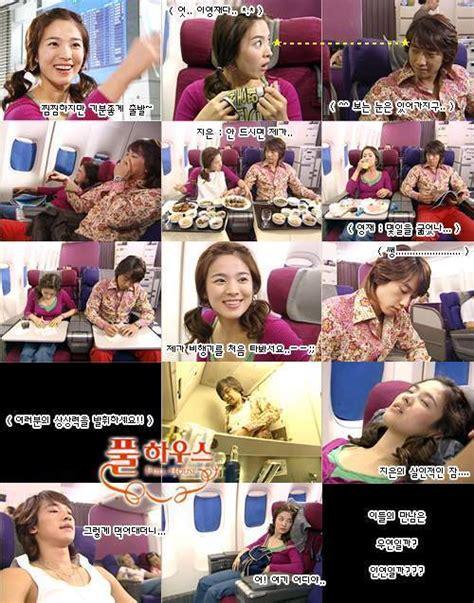 subtitle indonesia film drama korea full house download drama full house bahasa indonesia translator