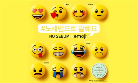 Emoticon Packaging Innisfree No Sebum Mineral Powder 5g innisfree no sebum x emoji mineral powder 5g limited edition x10pcs kbeauty original