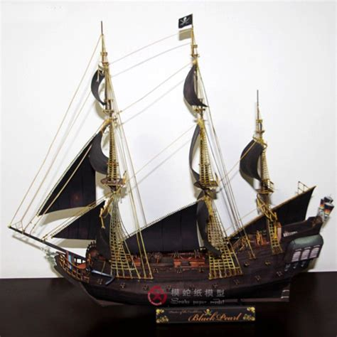 Pirate Ship Papercraft - popular free paper model ships buy cheap free paper model