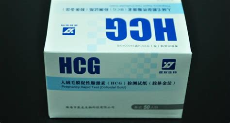 Care Hcg hcg pregnancy test yy134 yiyou china manufacturer personal care appliance home
