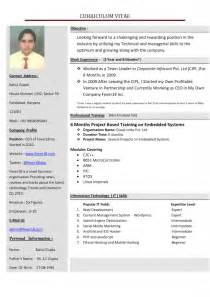 create online cv resume 1