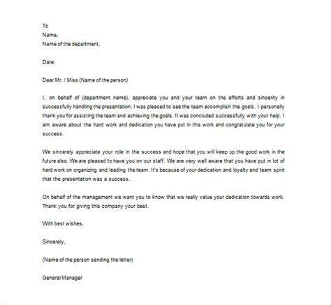 appreciation letter model format thank you letter to employee 12 free sle exle