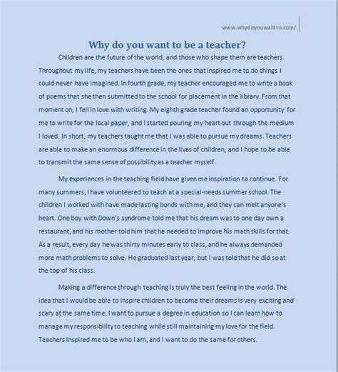 Essay On Why I Want To Be A by Essay Teachers Course Work Essay Writer Report Writing And Writing Services