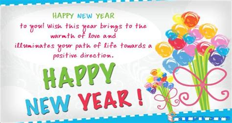 new year 2015 happy new year wishes sms greetings and