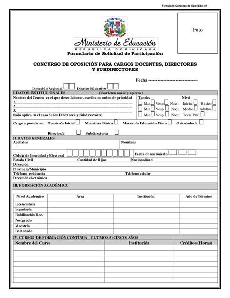formulario de progresar 2016 saudecorpoefitnesscom formulario para el progresar 2016 ltbhaircom formulario