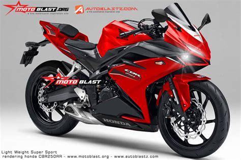 cbr upcoming model honda cbr 250 rr 2016