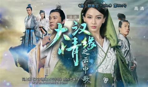 Film Wuxia Drama | best chinese wuxia drama seodiving com