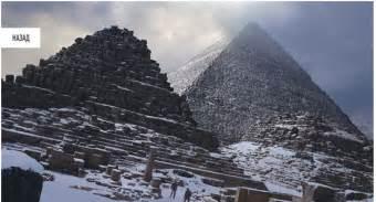 sahara snowfall странната 2013 г приключва с едно мистериозно чудо видео