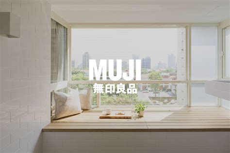 Muji Interior Design by