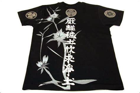 design t shirt store graniph tokyo japanese samurai tshirts 26 tokugawa ieyasu black buy t