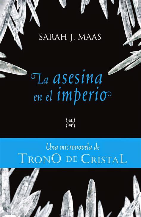 libro reina de sombras trono hermosos libros saga trono de cristal sarah j mas