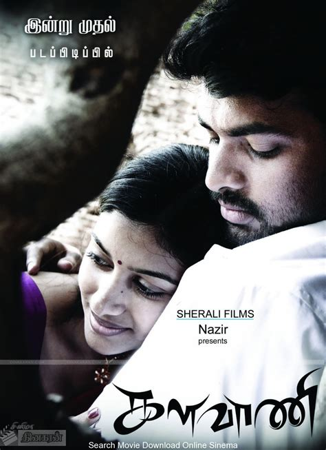 Mp Song All | kalavaani mp3 songs download kalavaani latest tamil songs
