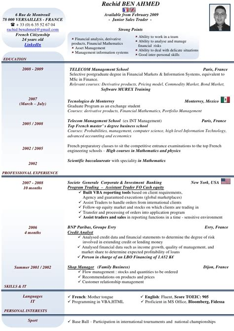Rate My Resume by Pin Rate My Cv Translation Help On