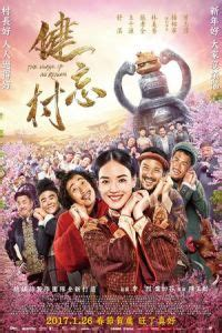 film comedy indonesia streaming kumpulan film comedy streaming movie subtitle indonesia