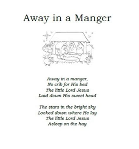 printable lyrics for away in a manger search results for away in a manger pdf calendar 2015
