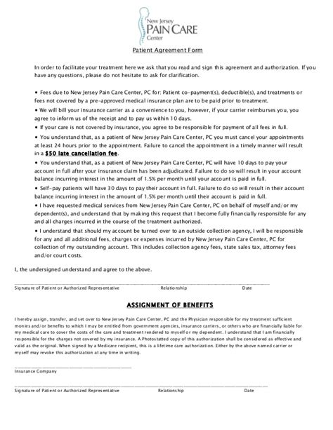 new jersey pain care center patient agreement form