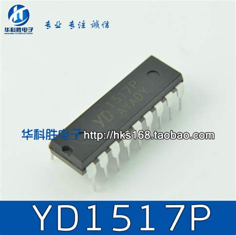 multi component integrated circuit multi component integrated circuit 28 images umc um7108 one chip 3 1 2 digit digital