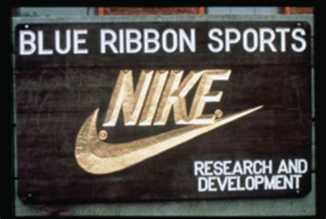 blue ribbon sports shoes blue ribbon sports shoes 28 images blue ribbon sports