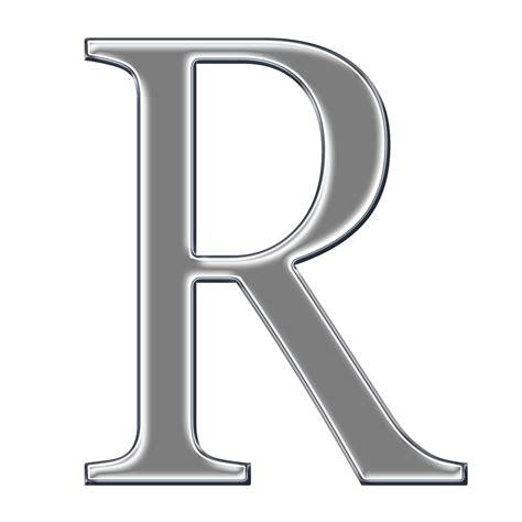 Letter Capital b cuz i can free chrome digi scrapbook capital