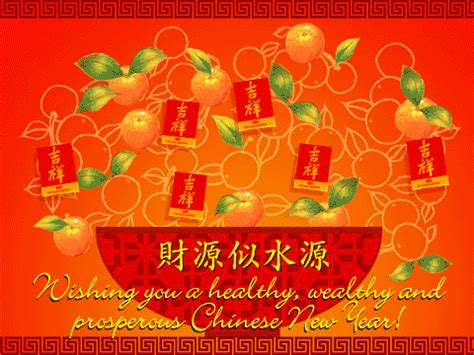 new year lucky message 新年吉祥話 paddy republic udn城市