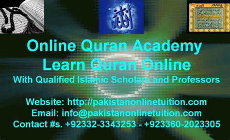 online quran tutorial online quran academy karachi online tuition pakistan