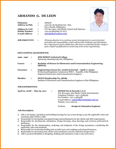 Resume Samples Doc Pdf by 6 Latest Curriculum Vitae Format 2016 Ledger Paper