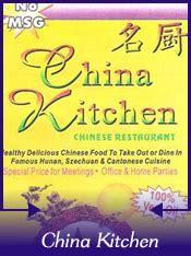 China Kitchen Baton by China Kitchen