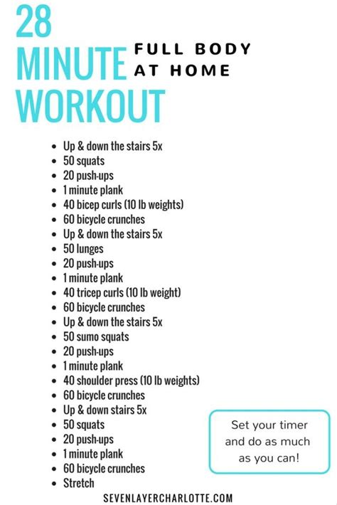workout routine home eoua