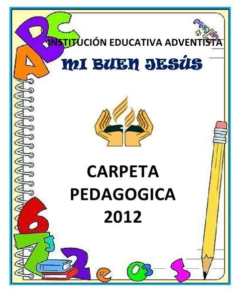 carpeta pedagogica jec 2016 educacion fisixa caratula 2