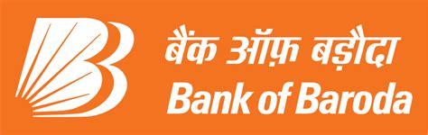 Letterhead Of Bank Of Baroda Bank Of Baroda Logo Logonoid
