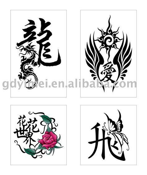 chinese word tattoo designs tattoos and designs page 43