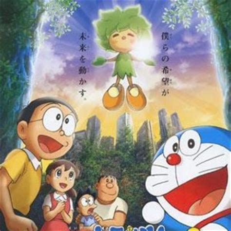 movie doraemon nobita and the green giant legend movies