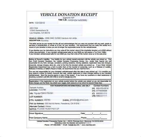 car donation receipt template 10 donation receipt templates doc pdf free premium
