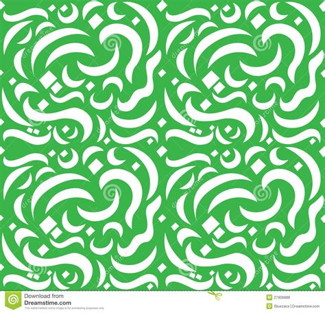 pattern arabic letters arabic letter seamless pattern stock vector image 27906888