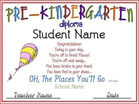 moving up certificate templates pre kindergarten graduation