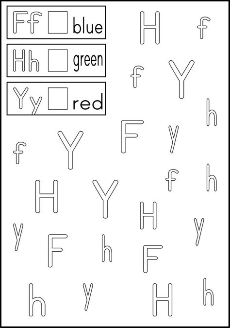 Letter In Number letter recognition worksheets for kindergarten 7 best