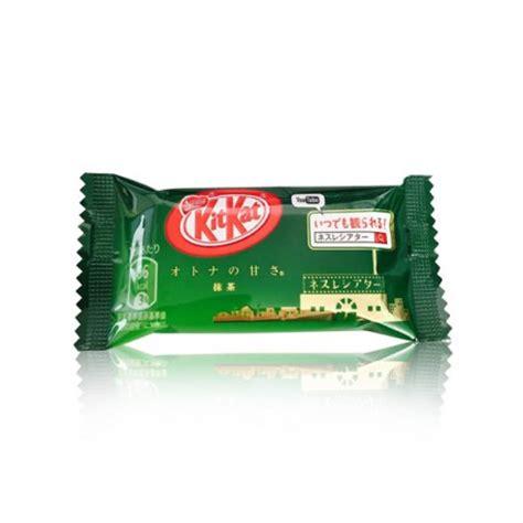 Kitkat Rich Matcha kit mini matcha green tea kawaii panda