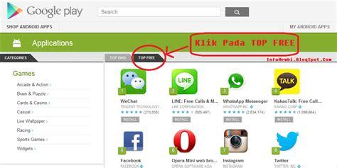 Anti Virus Buat Laptop free aplikasi anti virus buat hp nokia 3110 klasik avira