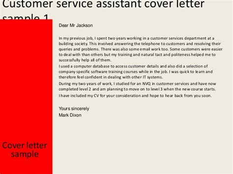 Service Assistant Cover Letter by Customer Service Assistant Cover Letter