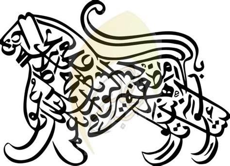tattoo ya ali hat eserleri isme 246 zel tuğra kişisel osmanlı tugrasi