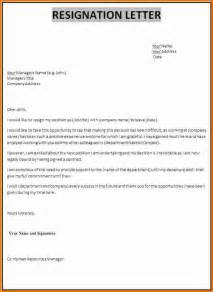 Exles Of Resignation Letters For Personal Reasons by Resignation Letter Format For Personal Reason Expense Report